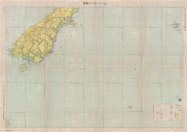 New Zealand South Aviation Chart.
