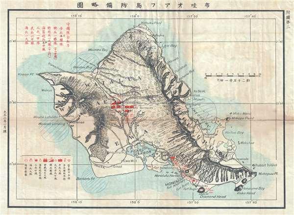 1913 Taisho 2 Japanese Map  of Oahu, Hawaii w/ defensive positions