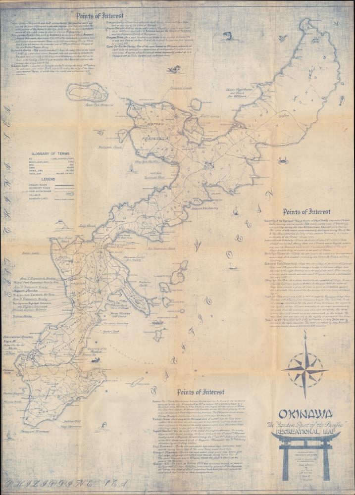 1952 Javier Cyanotype Map of Okinawa, Japan