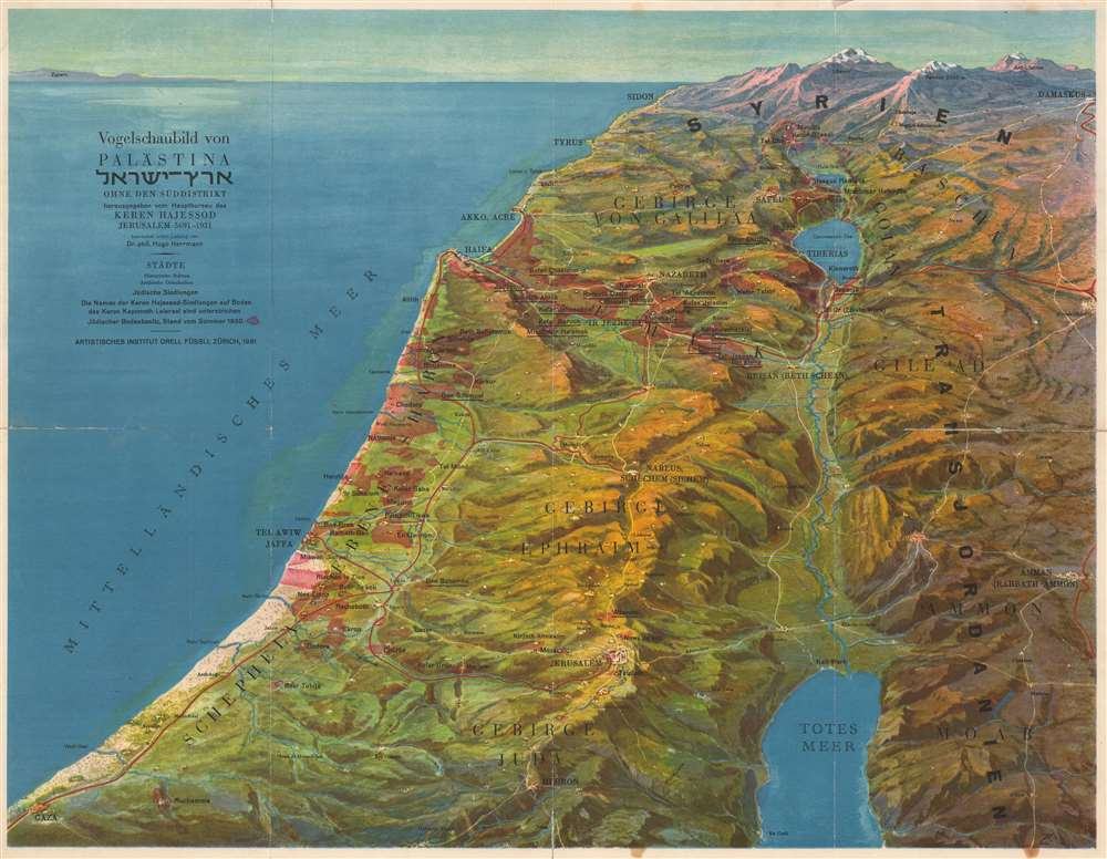 Vogelschaubild von Palästina ארץ - ישראל Ohne den Süddistrikt.