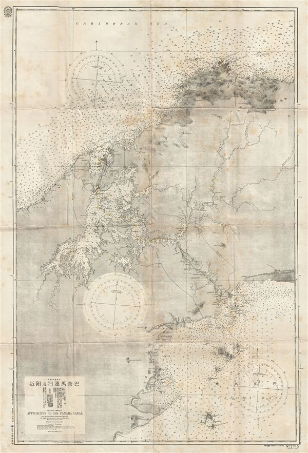 Central America Approaches to the Panama Canal. - Main View