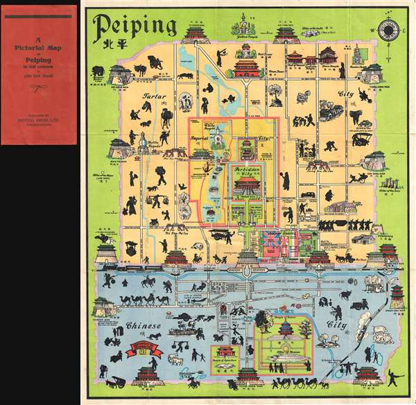 A Pictorial Map of Peiping in full colours.