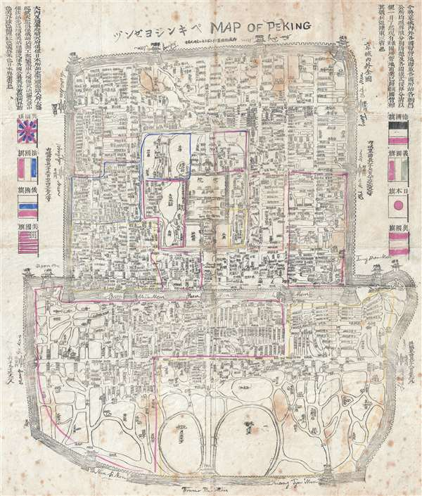 Map of Peking.