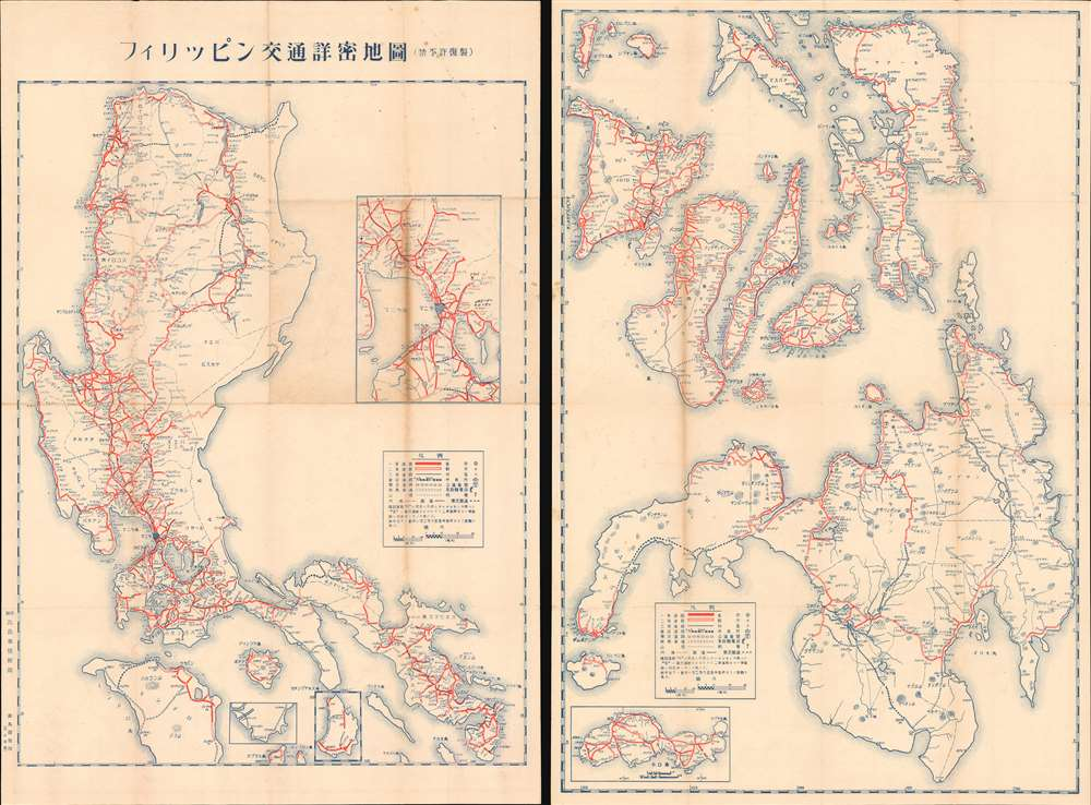 1944 Japanese Transportation Map of the Philippines During World War II