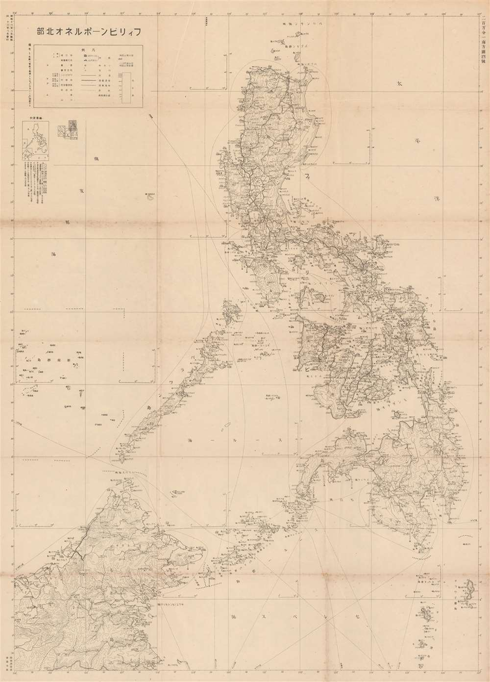 1941 Imperial Japanese Survey WWII Map of the Philippines (before invasion)