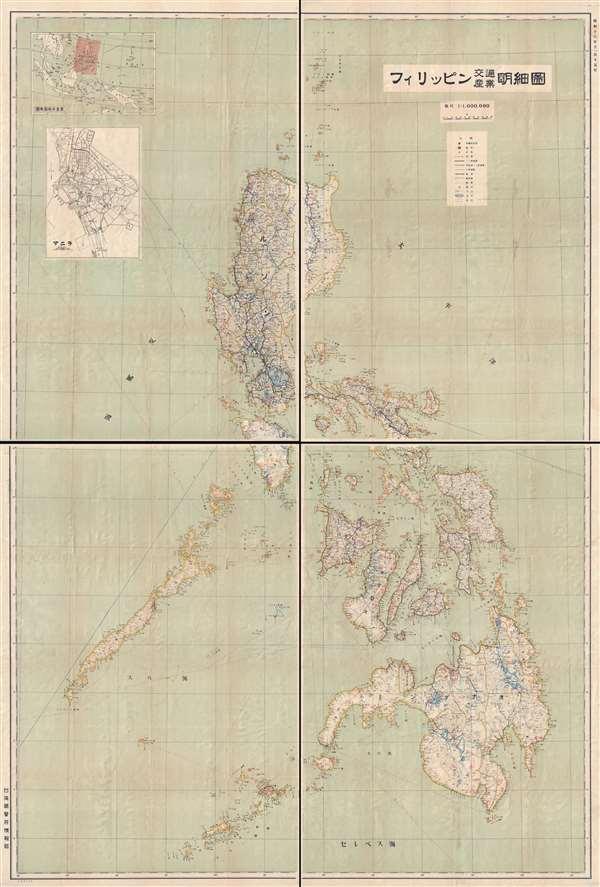フィリッピン交通產業明細圖 / Philippines Detailed Traffic Map.