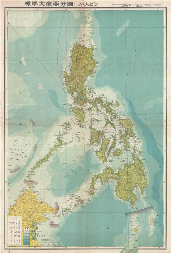 標準大東亞分圖 : フィリッピン / Standard Map of the Great East Asia: Philippines.
