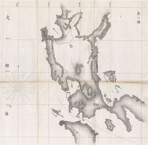 1875 Meiji 8 Japanese Map of Luzon, the Philippines