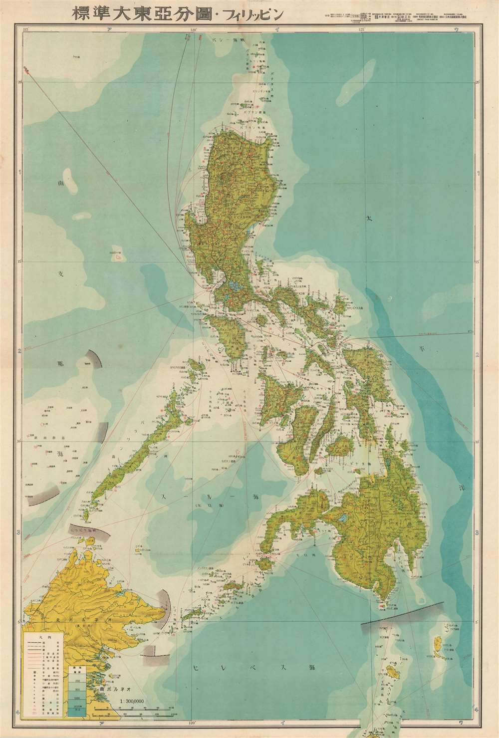 1943 or Showa 18 Japanese Coprosperity Sphere Map of the Philippines