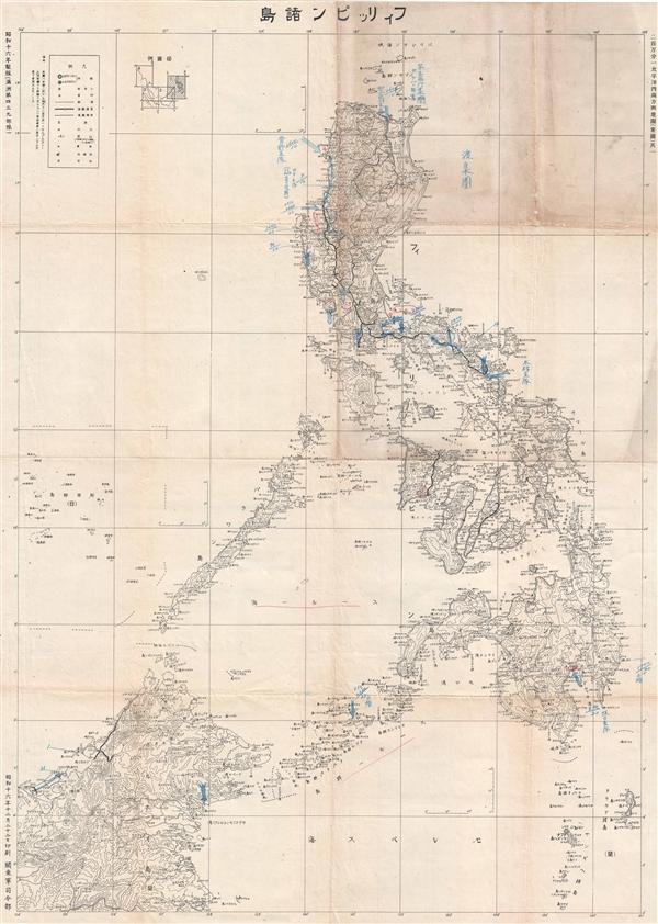 ィフッリピン諸島 / Philippine Islands / Firipin shotō.