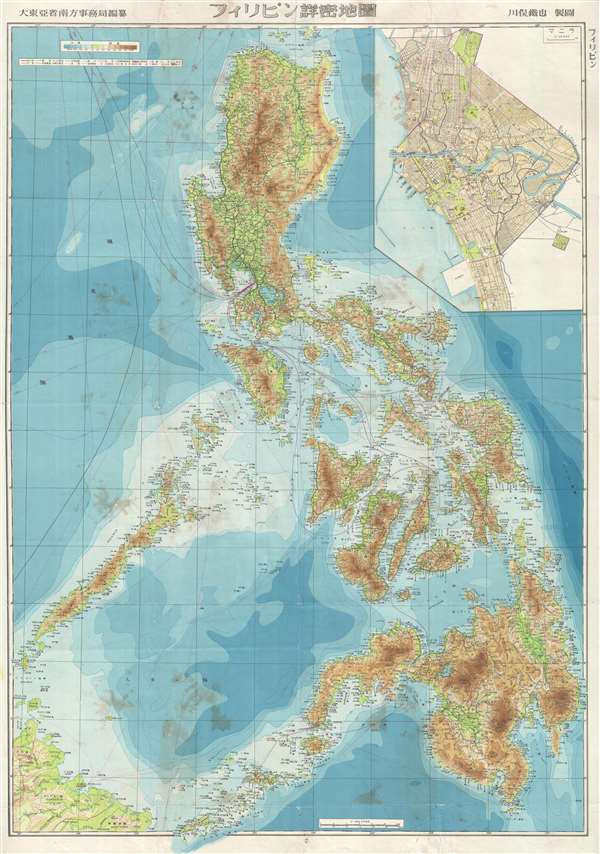 フィリピン詳密地圖 / Detailed Map of the Philippines. / Firipin shomitsu chizu.