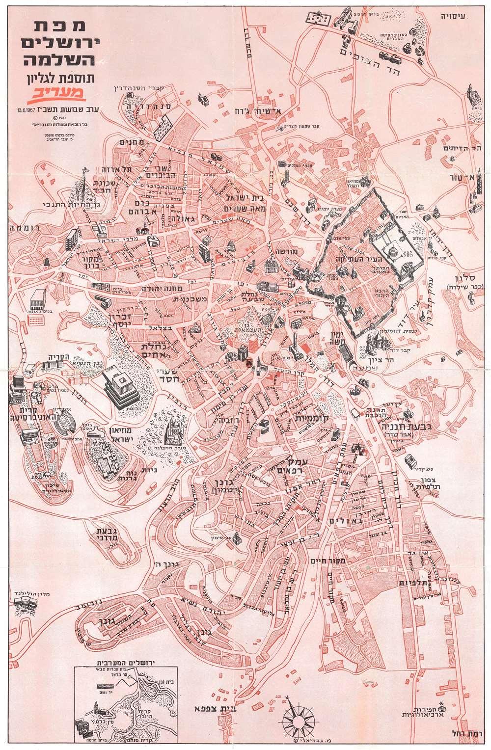 1967 Maariv Pictorial City Plan or Map of Jerusalem, Israel in Hebrew