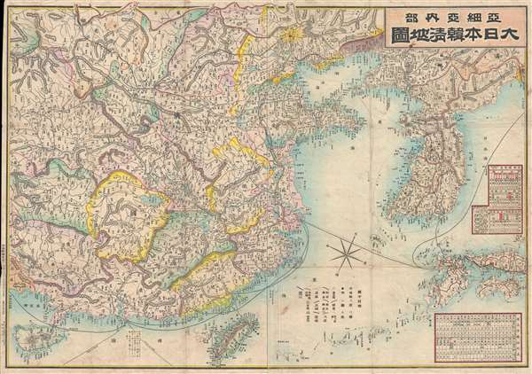 亞細亞內部 大日本韓清地圖 Asia Interior Map Of Great Japan - Japan map korea