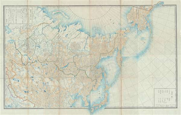 Map Of Asia Japan And China.Russia China Japan Korea Alaska Geographicus Rare Antique Maps
