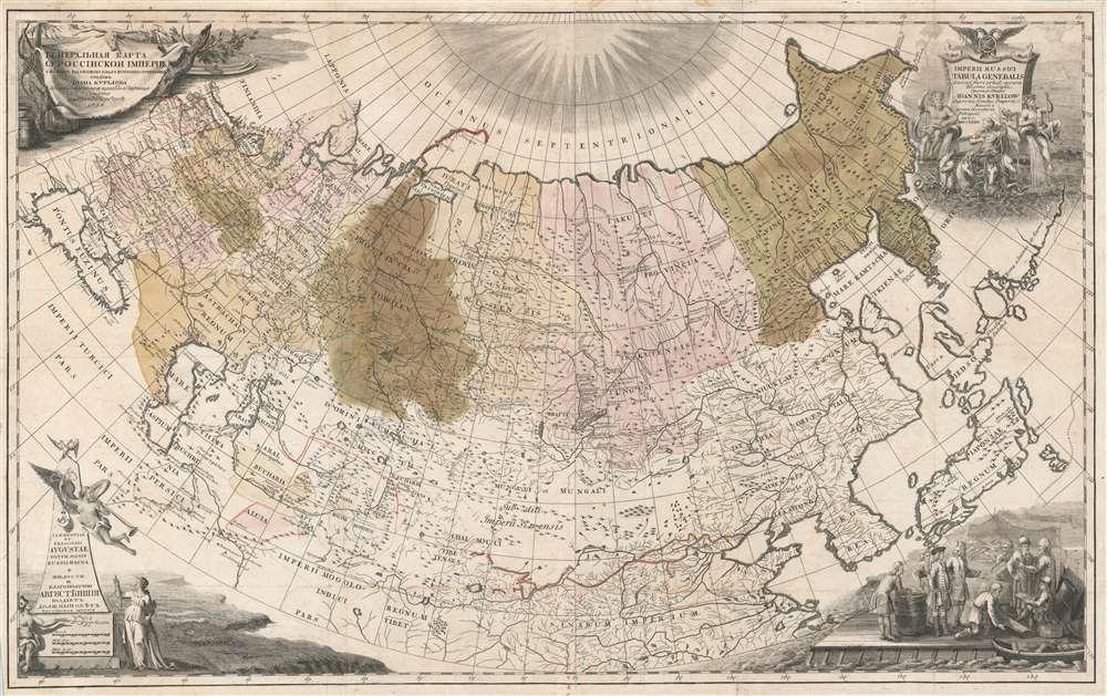 Imperii Russici tabula generalis quo ad fieri potuit accuratissime descripta opera et studio Ioannis Kyrilow.