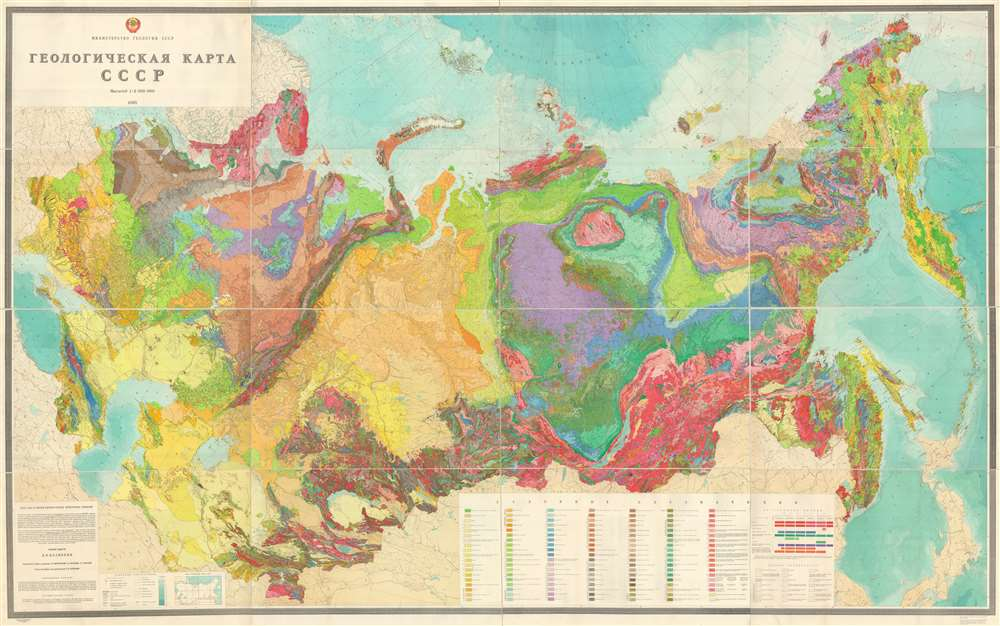 Geological Map of the U.S.S.R. / ГЕОЛОГИЧЕСКАЯ КАРТА CCCP.