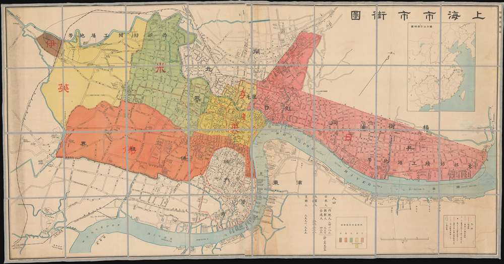 Shanghai City Street Map. / 上海市市街圖 - Main View