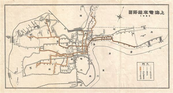 Shanghai.: Geographicus Rare Antique Maps