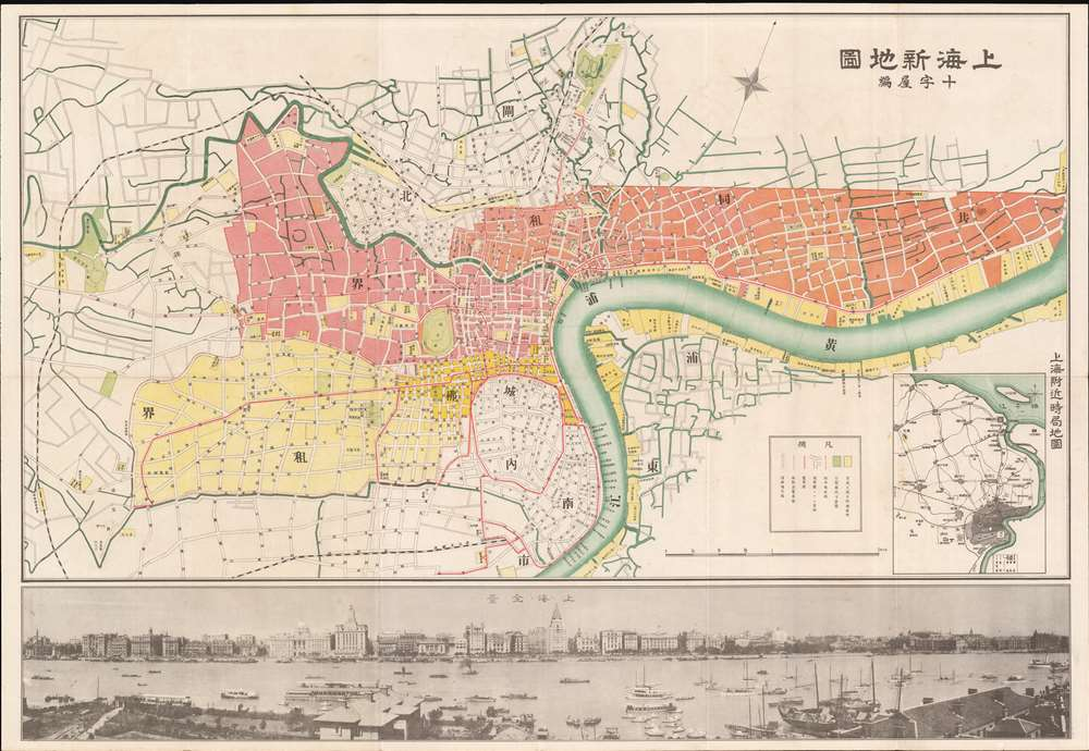 Shanghai New Map. / 上海新地圖 - Main View