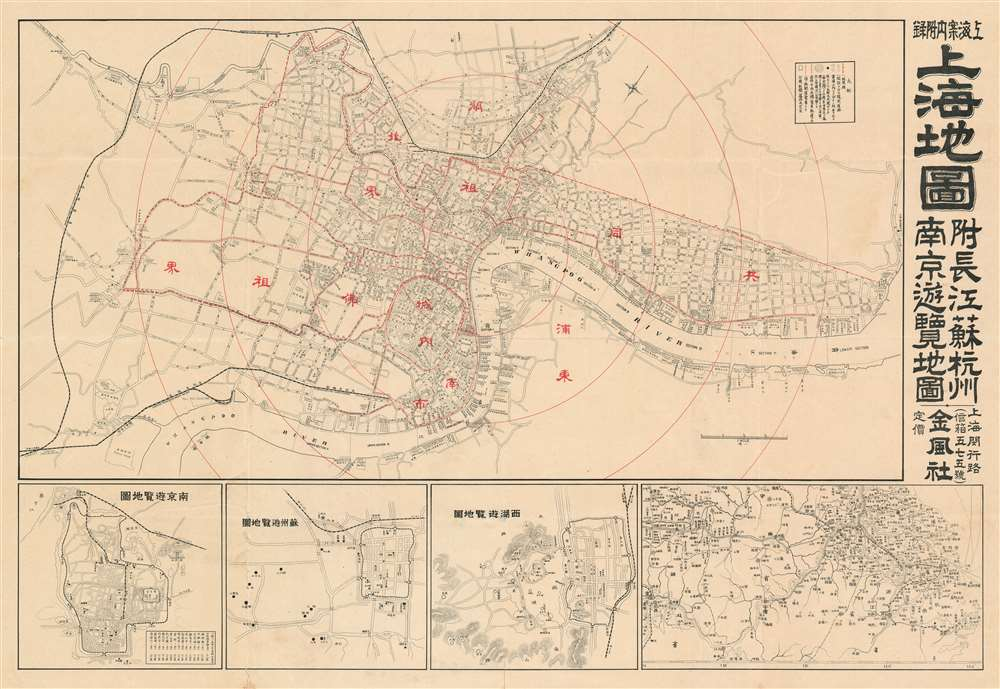 1928 Jen Feng She Tourist Map of Shanghai