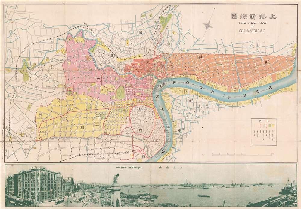 New Map of Shangahi. / 上海新地圖 - Main View