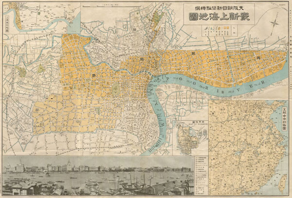 Saishin Shanhai chizu. Ōsaka Asahi Shinbunsha tokusen.  / 大阪朝日新聞社特撰 .  最新上海地圖.  / Osaka Asahi Shimbun Special Selection.  Newest Map of Shanghai. - Main View