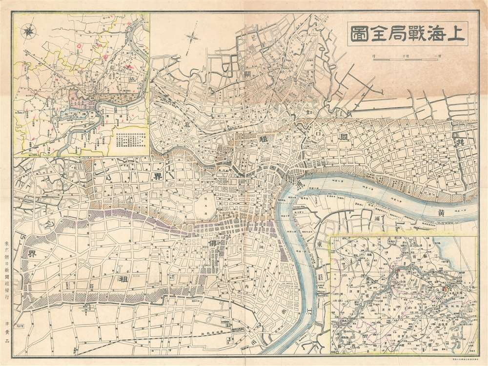 1937 Osaka Asahi Shimbun 'Battle of Shanghai' Map of Shanghai, China