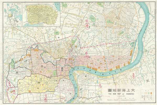 大上海新地圖 / The New Map of Shanghai. / Dai Shanhai shinchizu.