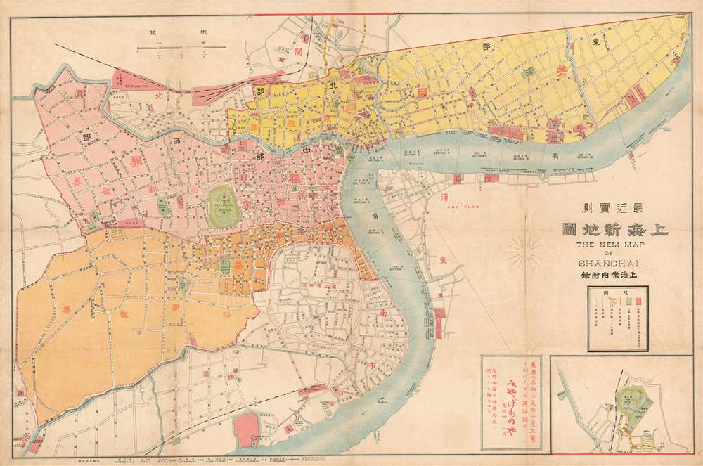 The Nem Map of Shanghai. / 'Recently Measured New Map of Shanghai.' /  最近实测上海新地图 - Main View