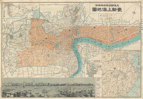 Saishin Shanhai chizu. Ōsaka Asahi Shinbunsha tokusen.  / 大阪朝日新聞社特撰 .  最新上海地圖.  / Osaka Asahi Shimbun Special Selection.  Newest Map of Shanghai.