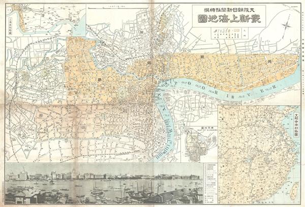 Saishin Shanhai chizu. Ōsaka Asahi Shinbunsha tokusen.  / 大阪朝日新聞社特撰 .  最新上海地圖.  / Osaka Asahi Shimbun Special Selection.  Newest Map of Shanghai.