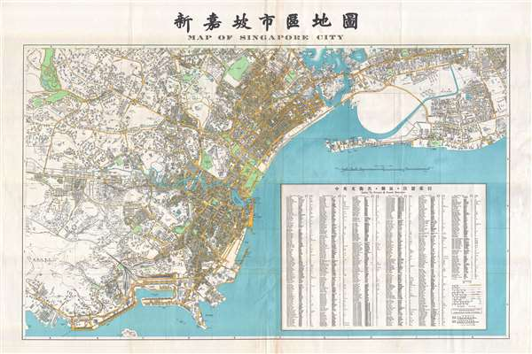 Map of Singapore City. / 新嘉坡市區地圖