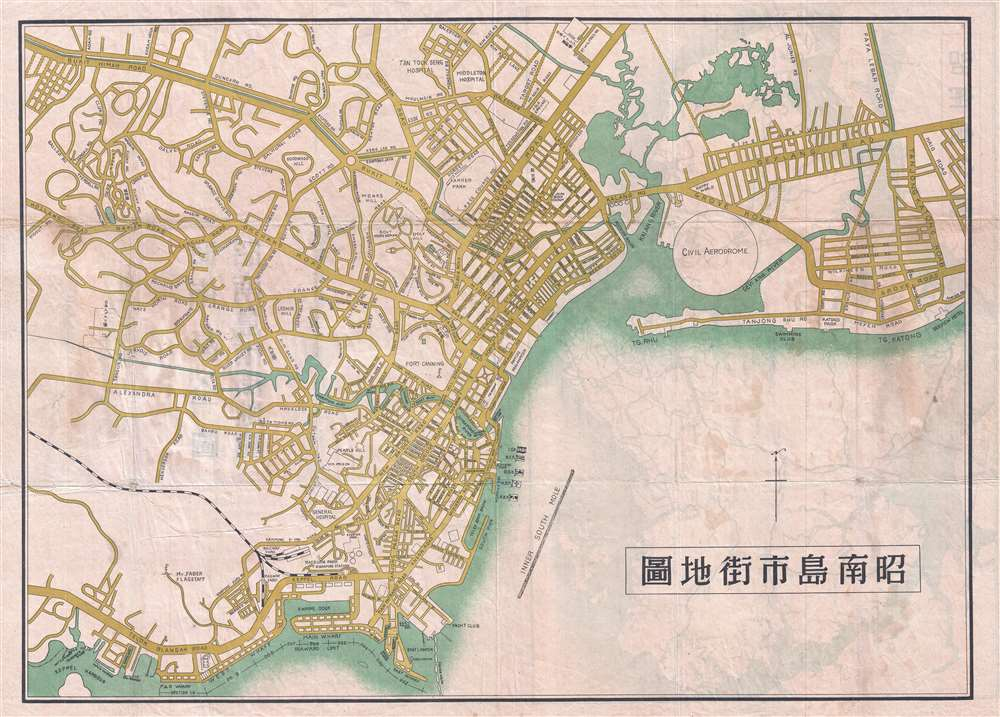 昭南島市街地圖 / Syonan-to City Street Map. [Singapore ... on city highway maps, city food maps, print city maps, local city maps, new york city maps, city map of illinois cities, metro city maps, city of jefferson city tennessee, city of temple tx maps, city of youngtown az map, city walking map boston, neighborhood maps, city lot maps, city streets of fort collins, road maps, city tourist maps, city state maps, city place maps, city of simi valley maps, city background,