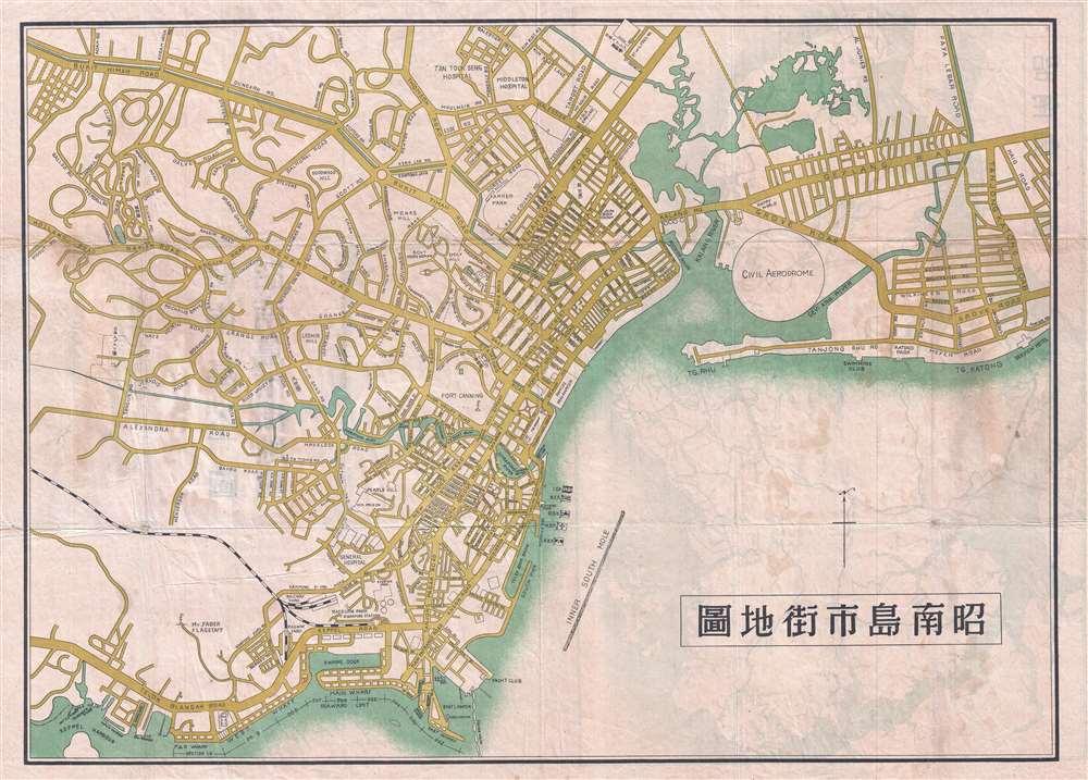 昭南島市街地圖 / Syonan-to City Street Map. [Singapore].
