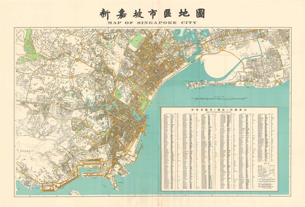 Map of Singapore City. / 新嘉坡市區地圖 - Main View