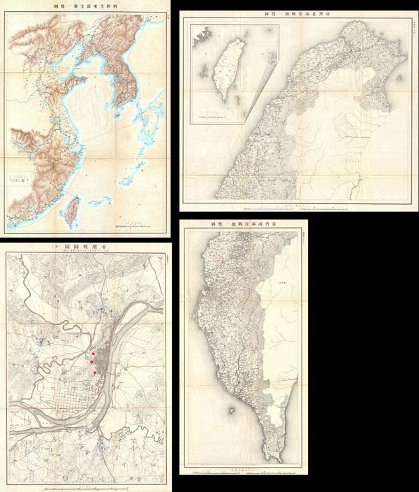 1895 Sino-Japanese War Report - Main View