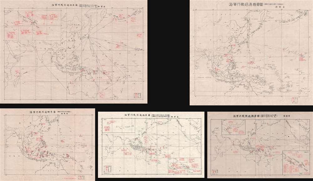 [Naval War Map]. / 圖概要過經戰作軍海. - Main View