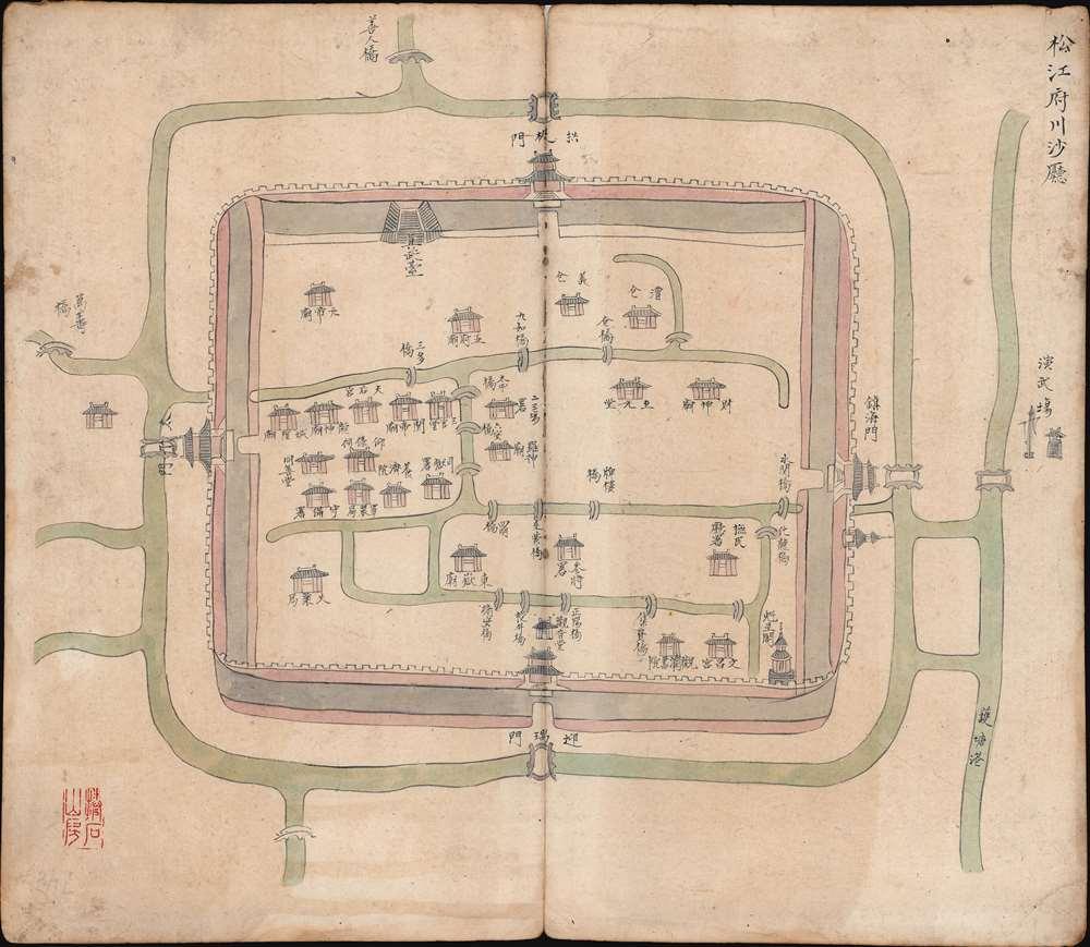 松江府川沙縣 / Songjiang Fucheng County. - Main View