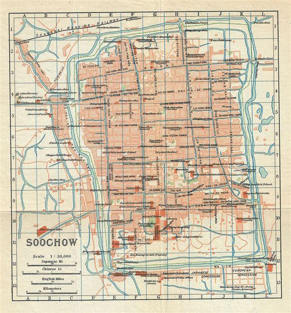 Soochow. - Main View