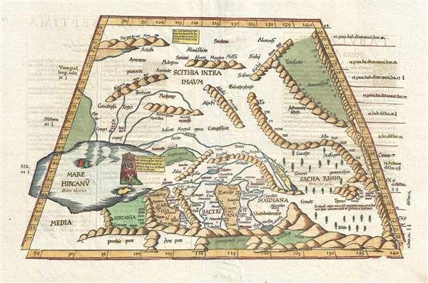 1541 Fries / Servetus Map of Central Asia: Afghanistan, Turkistan, Kazakhstan