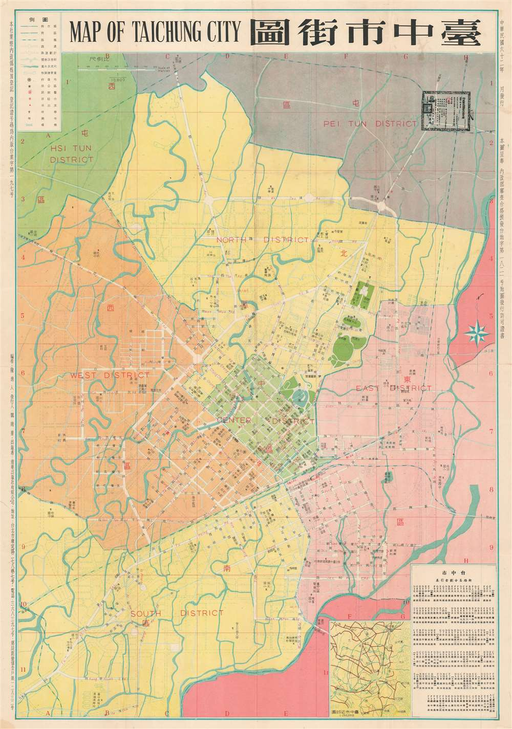 1972 Nan Hua Publishing Company City Plan or Map of/ Taichung City, Taiwan