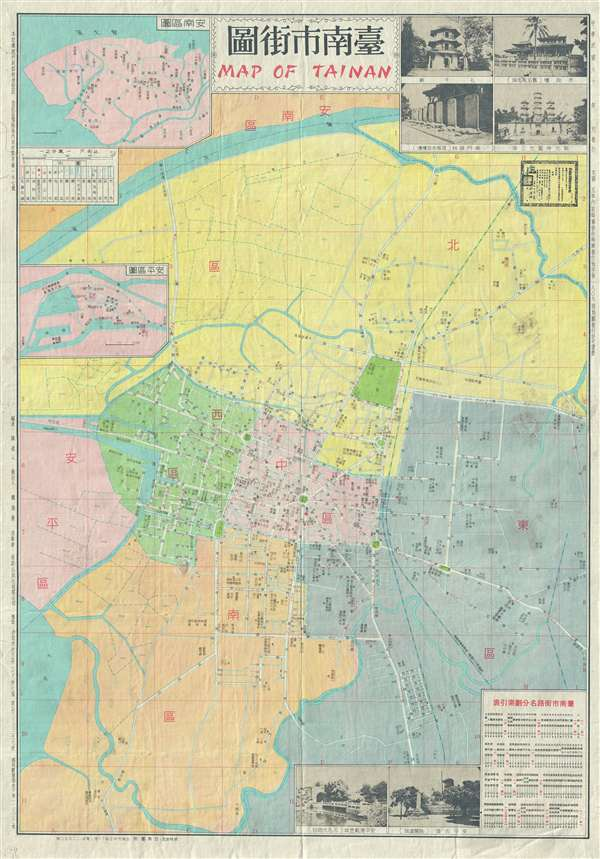 Map of Tainan. / Táinán shìjiē tú. / 臺南市街圖