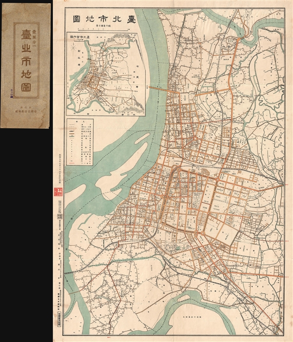 Táiběi shì dìtú / City Map of Taiwan / 台北市地圖