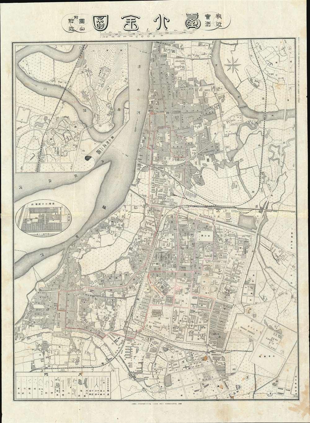 1903 Hiroshi Ōkura City Plan or Map of Taipei, Taiwan
