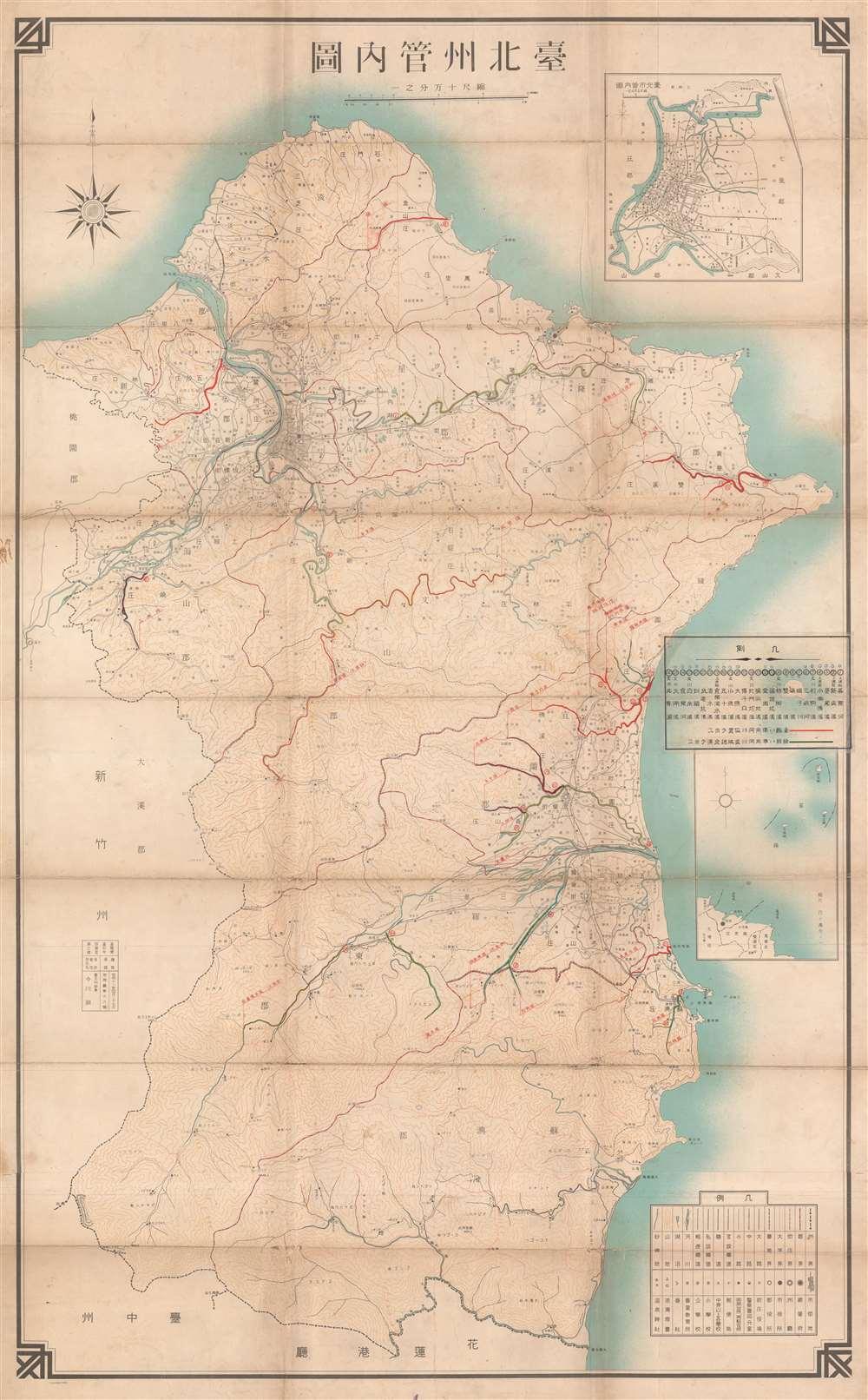 1936 Showa 11 Administrative Map of Taipei District, Taiwan w/ manuscript