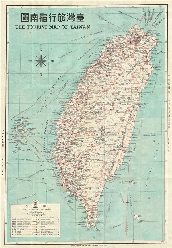The Tourist Map of Taiwan.
