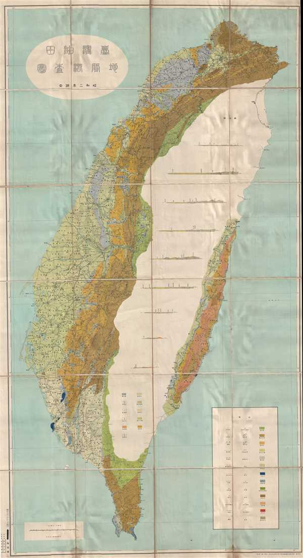 [Geological Map of Taiwan]