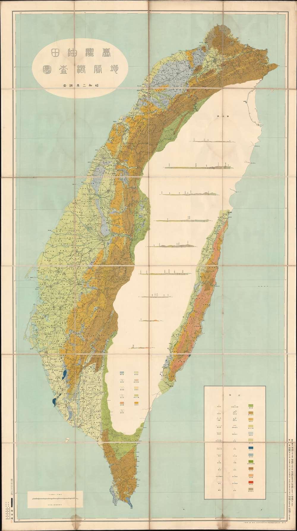 Taiwan Oilfield Geological Survey Map. / 地質概查圖台灣油田 - Main View