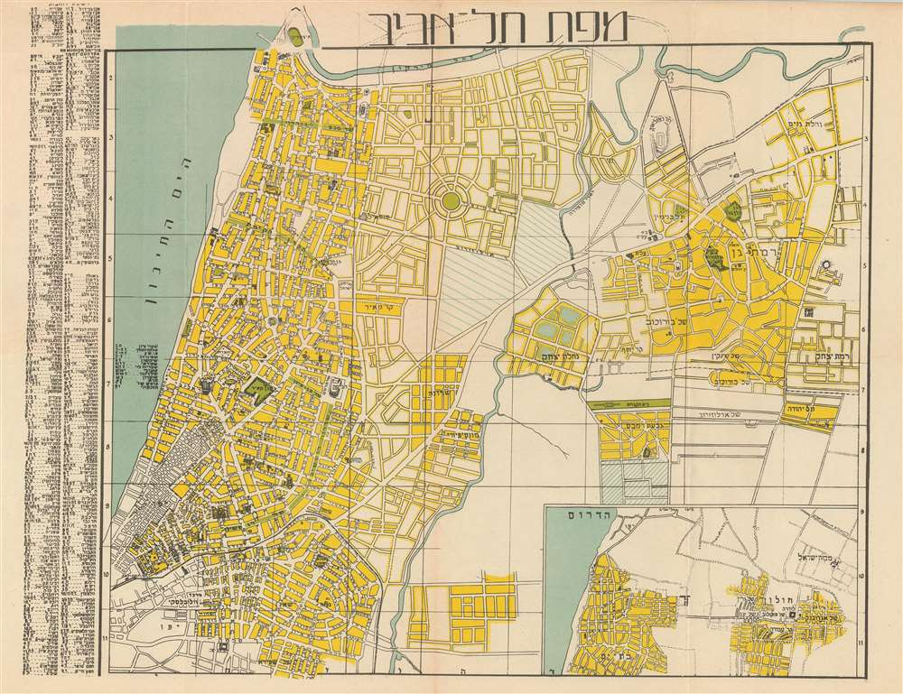 1949 Goldschmidt City Map or Plan of Tel Aviv, Israel