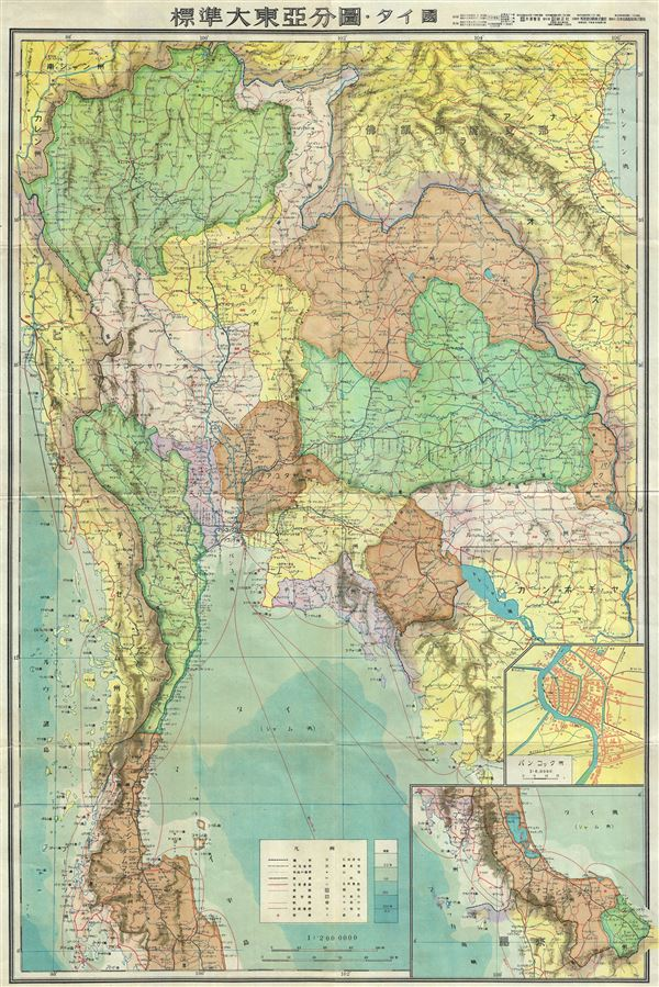 Thailand.: Geographicus Rare Antique Maps